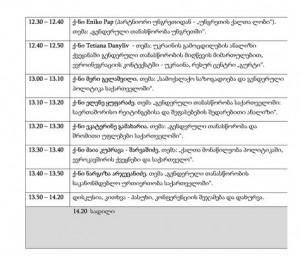 Agenda - geo2 [800x600]
